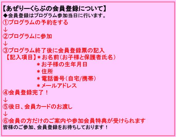 azakura_2016-02-18